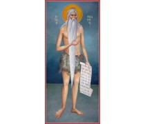 encens Saint Onophrius